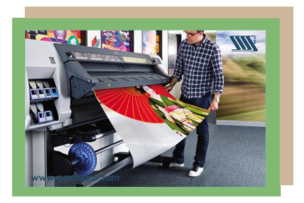 چاپخانه پرداد در شرکت چاپ پرداد