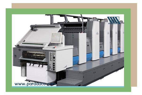 انواع چاپ کتاب در چاپخانه پرداد