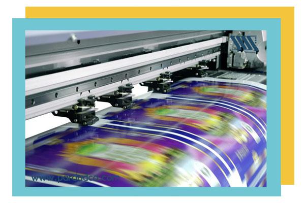 خدمات چاپ شرکت پرداد اولین چاپخانه ایران در شیراز