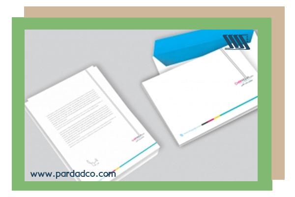 سفارش چاپ انواع اوراق اداری در چاپخانه پرداد